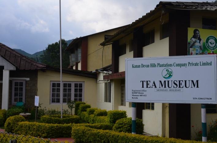 Tea Museum, Munnar